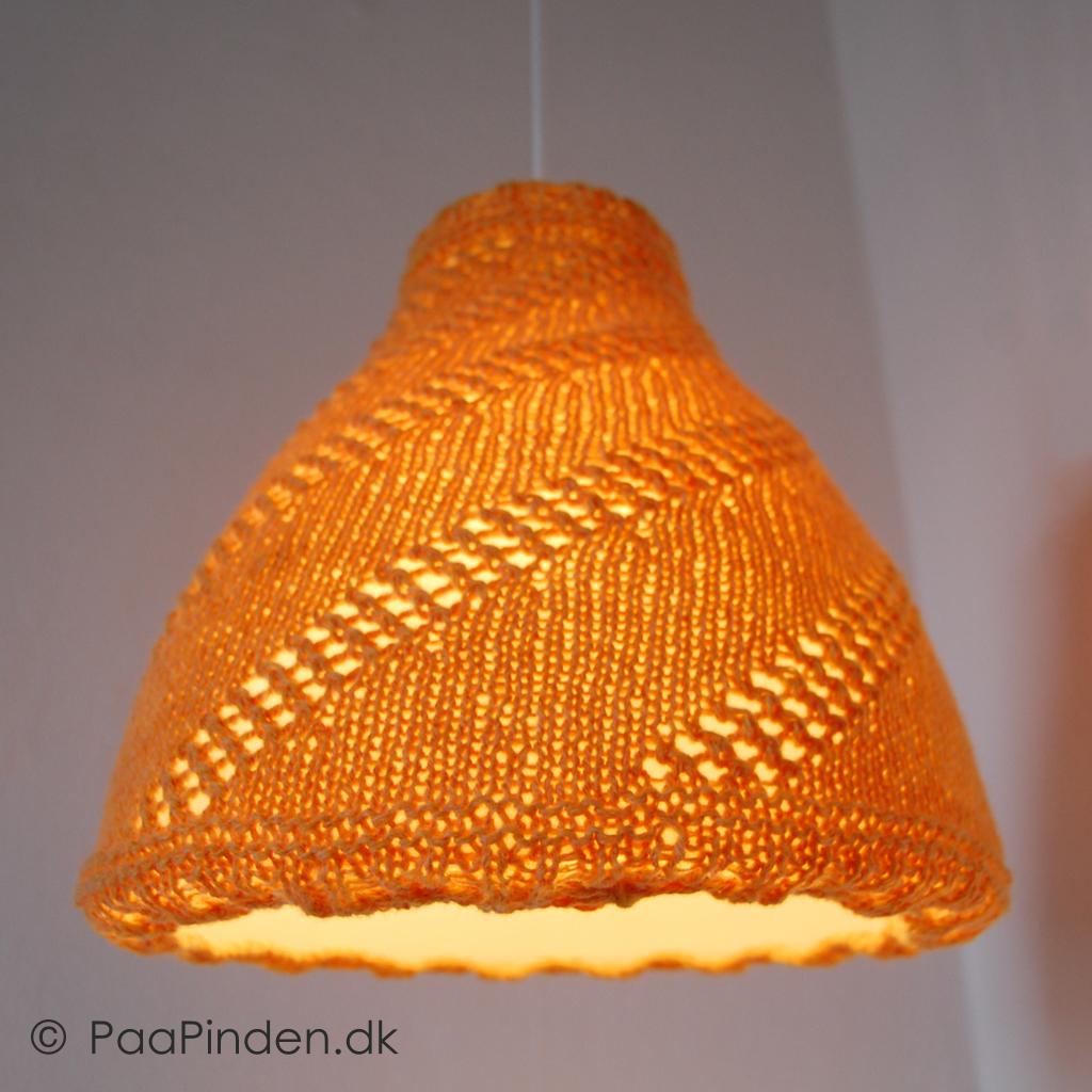 IKEA MELODI DIY例1