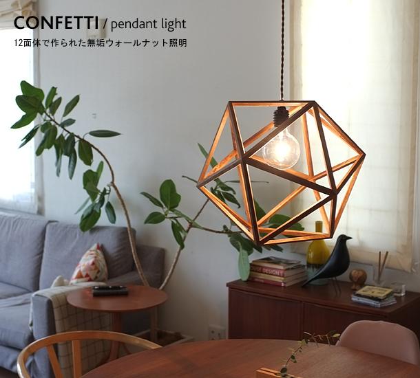 CONFETTI_1