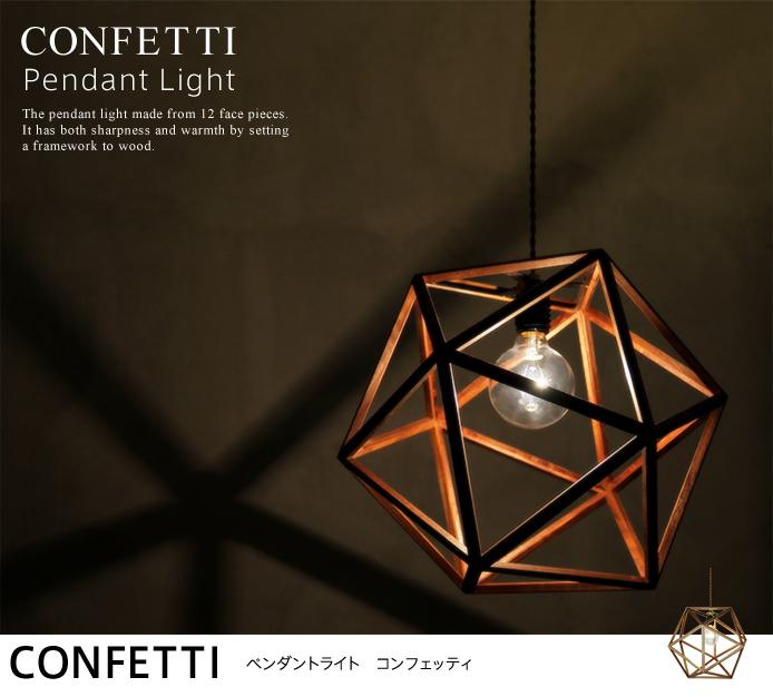 CONFETTI_2